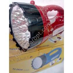 Ш1114 Фонарик с светодиодными лампами