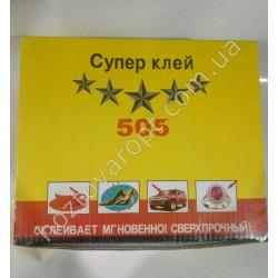 Ш1145 Клей