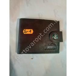 Ш1467 Мужской портмоне на кнопке