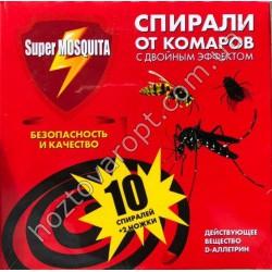 Ш1479 Спирали от комаров (10 спиралей)