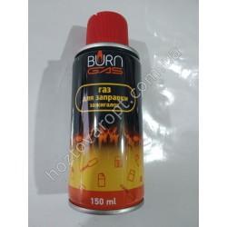 Ш1682 Газ для заправки зажигалок (150 мл)