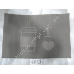 Ш1703 Коврик-подставка под горячее (45*30)