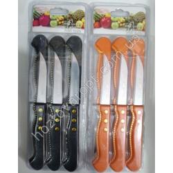 Ш1712 Ножи фруктовые (6 штук)