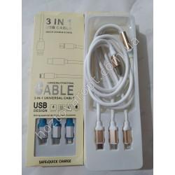 Ш1871 Провод зарядный 3 в 1 в коробке 2 АМ
