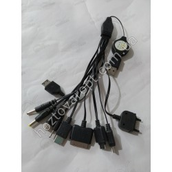 Ш1873 Провод зарядный универсальный