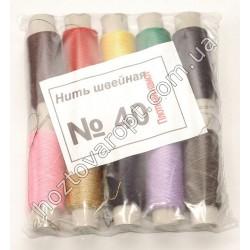 Ш75 Нитка №40 Средняя