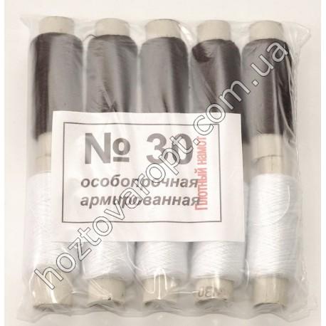 Ш79 Нитка №30