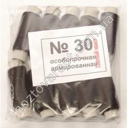 Ш80 Нитка №30